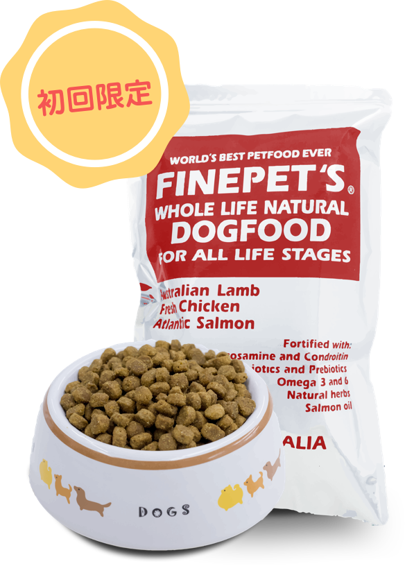 FINEPET'S Dog food(small grain) Trial 1kg bag